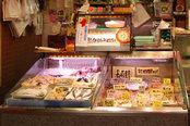 江副鮮魚店写真1
