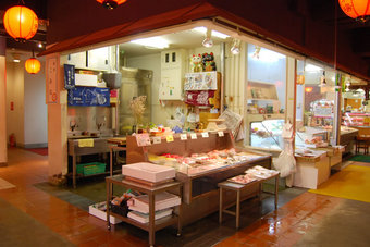 こみね鮮魚店写真